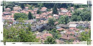Къщи за гости в града
